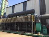 枣庄某化工企业十万风量VOC,三方检测验收合格!