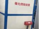 某机械加工企业喷漆车间废气治理